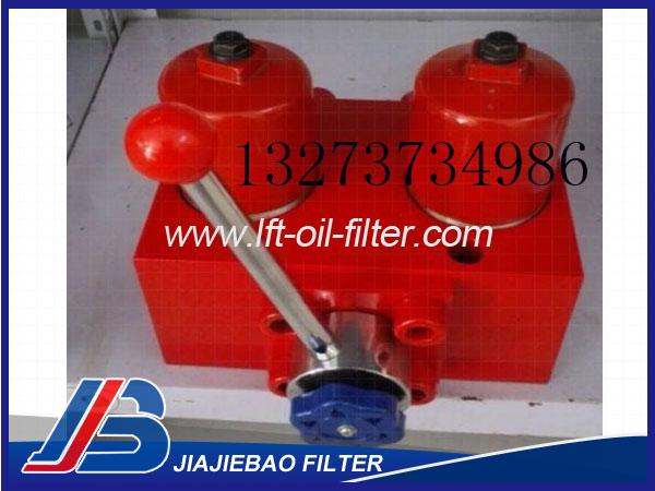DFDK BH/HC660QAF10A1/-V双筒高压过滤器