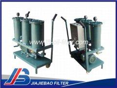 专业三级过滤滤油机LYC-B50