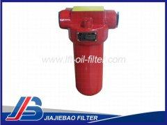 ZU-H63*10压力管路过滤器