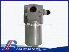 PMA系列压力管路过滤器