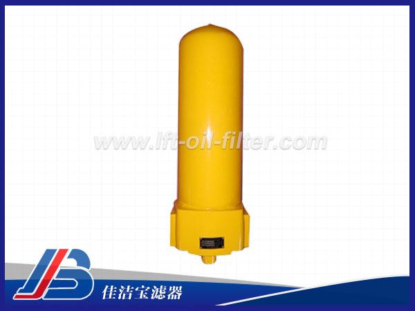 ZU-A液压油过滤器