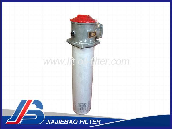 RFA63x20滤油器网