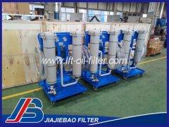 多级精细滤油机LYC-B系列