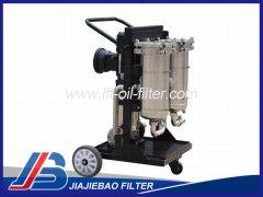 不锈钢滤油机LYC系列