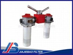 SRFA系列双筒微型回油过滤器