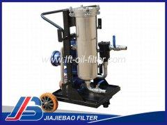 便移式滤油机LYC-A