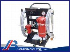 便移式滤油机JJB-LYJ-A